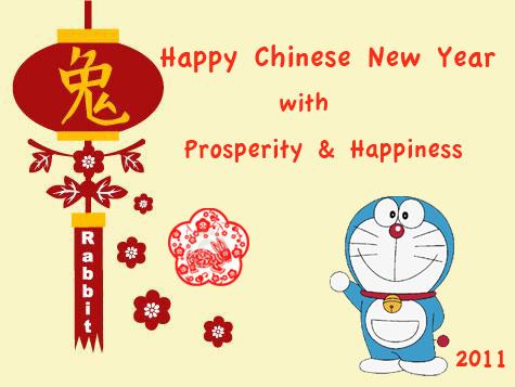 Doraemon rabbit year greeting card wishurhere doraemon rabbit year greeting card m4hsunfo