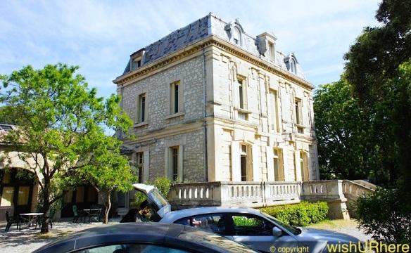 Logis Hotel Residence Les Cedres Avignon France
