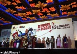 Resorts World Sentosa Singapore Convention Hall