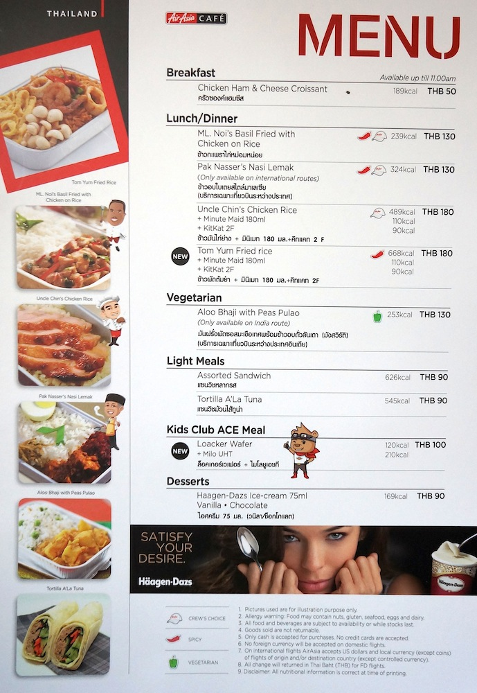 thai air asia menu wishurhere