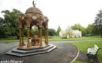 Launceston City Park Jubilee Fountain