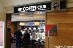 The Coffee Club, Wagga Wagga