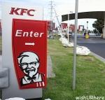 KFC Westgate Outbound