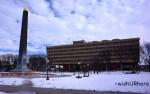 Minton-Capehart Federal Building