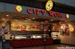 City Wok IAD