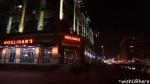Houlihan's Baltimore 1