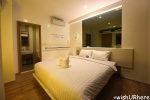 LoveBoat Room2